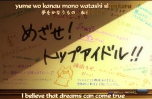 Idolmaster believe